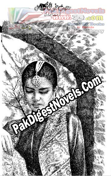 Mohabbat Khushgumaan Hai By Farhat Ansari Pdf Free Download
