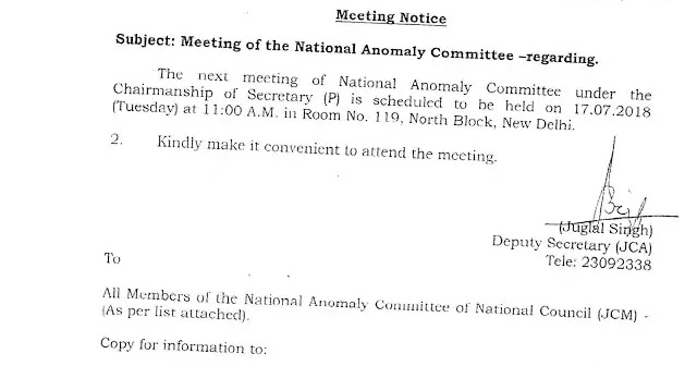 7th CPC National Anomaly Committee Meeting On 17 7 2018