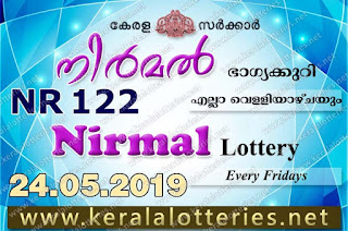 "KeralaLotteries.net, ""kerala lottery result 24 05 2019 nirmal nr 122"", nirmal today result : 24-05-2019 nirmal lottery nr-122, kerala lottery result 24-5-2019, nirmal lottery results, kerala lottery result today nirmal, nirmal lottery result, kerala lottery result nirmal today, kerala lottery nirmal today result, nirmal kerala lottery result, nirmal lottery nr.122 results 24-05-2019, nirmal lottery nr 122, live nirmal lottery nr-122, nirmal lottery, kerala lottery today result nirmal, nirmal lottery (nr-122) 24/5/2019, today nirmal lottery result, nirmal lottery today result, nirmal lottery results today, today kerala lottery result nirmal, kerala lottery results today nirmal 24 5 19, nirmal lottery today, today lottery result nirmal 24-5-19, nirmal lottery result today 24.5.2019, nirmal lottery today, today lottery result nirmal 24-05-19, nirmal lottery result today 24.5.2019, kerala lottery result live, kerala lottery bumper result, kerala lottery result yesterday, kerala lottery result today, kerala online lottery results, kerala lottery draw, kerala lottery results, kerala state lottery today, kerala lottare, kerala lottery result, lottery today, kerala lottery today draw result, kerala lottery online purchase, kerala lottery, kl result,  yesterday lottery results, lotteries results, keralalotteries, kerala lottery, keralalotteryresult, kerala lottery result, kerala lottery result live, kerala lottery today, kerala lottery result today, kerala lottery results today, today kerala lottery result, kerala lottery ticket pictures, kerala samsthana bhagyakuri about-kerala-lottery"