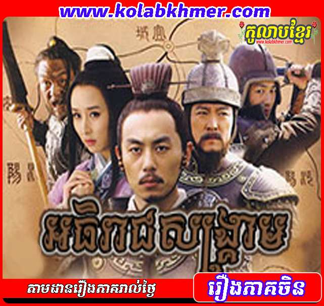 Athireach Songkream