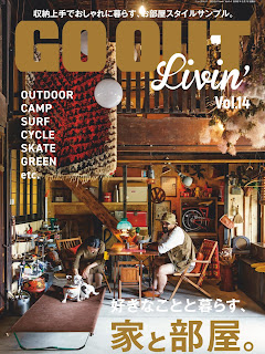 GO OUT特別編集 GO OUT LIVIN' Vol.01-14 free download