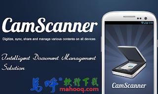 CamScanner APP / APK Download - 手機掃描器軟體下載,相機拍照將文件掃描轉為 PDF檔,Android APP