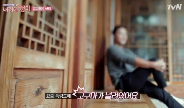 李瑞鎮 現身 tvN綜藝 《我耳邊的Candy》