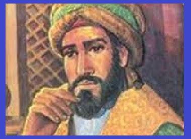 Al Hafiz Al Imam Ibn Kathir