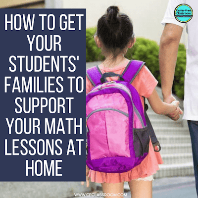 Learn how to get your students' families to support your math lessons at home from this blog post titled Strengthening the Home and School Connection in Math. It's packed with tips and ideas to increase parent participation and involvement in their children's education. #parentparticipation #parentinvolvement #mathathome #mathhomework