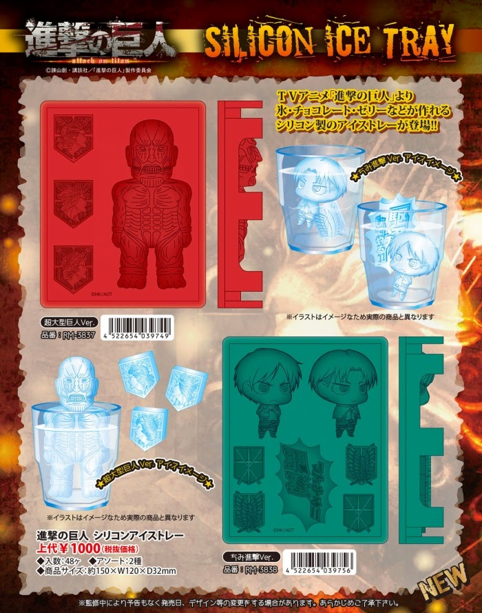 http://www.shopncsx.com/attackontitansiliconicetray.aspx