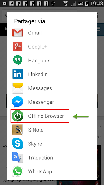 Offline Browser-chrom-for-android