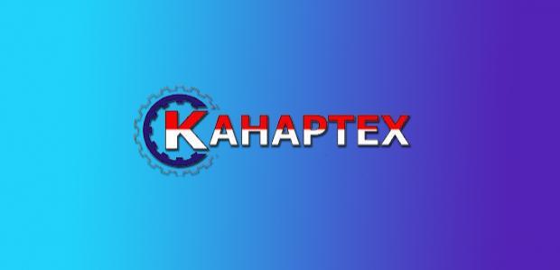 Loker Bogor Jawa - Barat PT KAHAPTEX