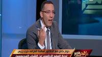 برنامج على هوى مصر حلقة الاثنين 12-12-2016 مع خالد صلاح