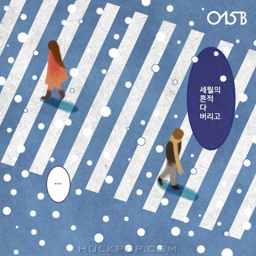 015B, O.WHEN – 015B Anthology Part.3 – Single
