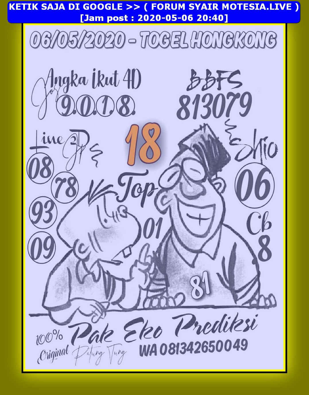 Kode syair Hongkong Rabu 6 Mei 2020 15