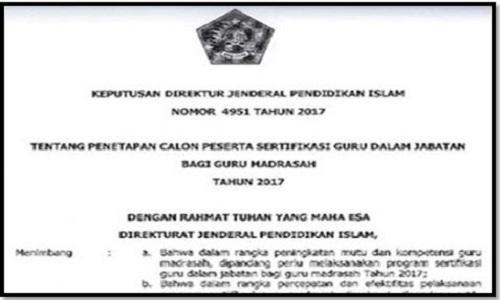 SK Tunjangan Profesi Guru Madrasah Terbaru