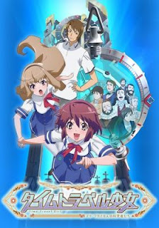 Time Travel Girl Todos os Episódios Online, Time Travel Girl Online, Assistir Time Travel Girl, Time Travel Girl Download, Time Travel Girl Anime Online, Time Travel Girl Anime, Time Travel Girl Online, Todos os Episódios de Time Travel Girl, Time Travel Girl Todos os Episódios Online, Time Travel Girl Primeira Temporada, Animes Onlines, Baixar, Download, Dublado, Grátis, Epi
