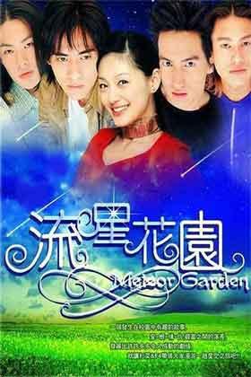 drama televisi era 2000-an