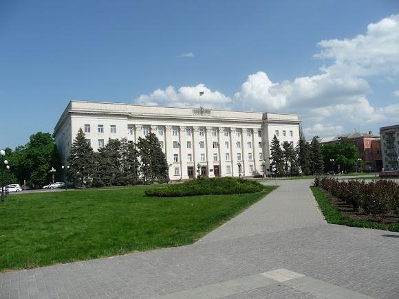 Херсон. Площа Свободи. Обласна держадміністрація