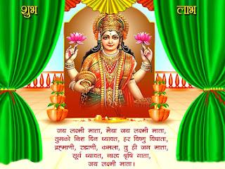 saraswati mata image download