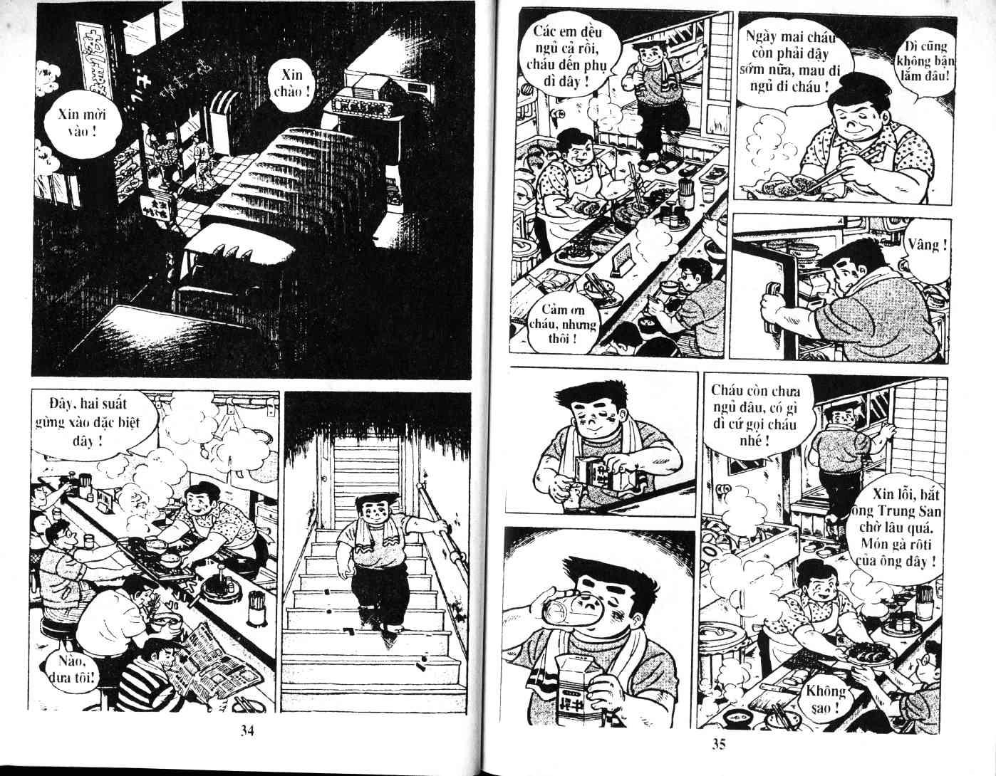 Ashita Tenki ni Naare chapter 35 trang 16