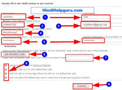 Bidvertiser Account Banaye Aur Blog Website Me Ads Dale Hindi Me Jane