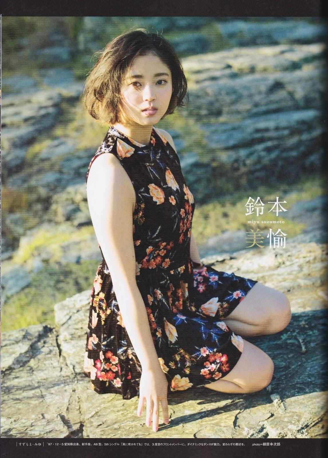 Keyakizaka46 欅坂46, B.L.T Graph 2017 Vol.26
