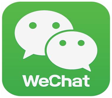 تطبيق WeChat أفضل التطبيقات البديلة لبرنامج واتس اب
