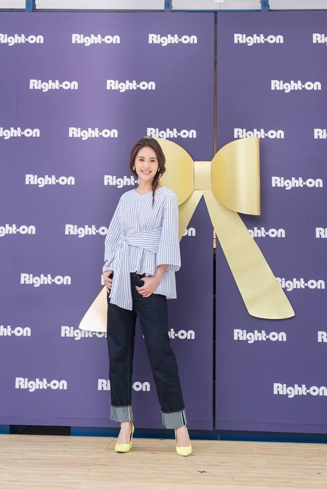 Rainie Yang doesn't wash jeans