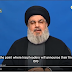 WATCH:  Nasrallah - the US supports ISIS in every possible way (with text)