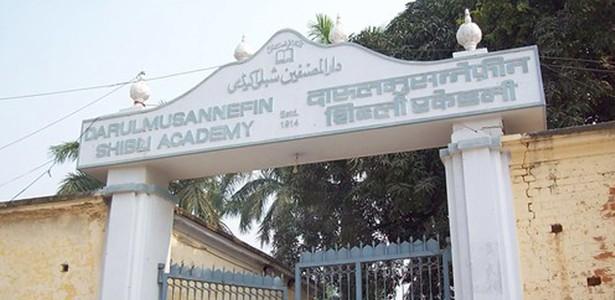 shibli-academy-azamgarh-1914