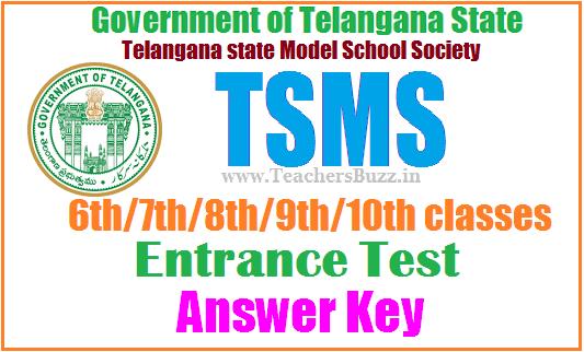 TSMS Model School Answer Key 2019 for 6th/7th/8th/9th/10th