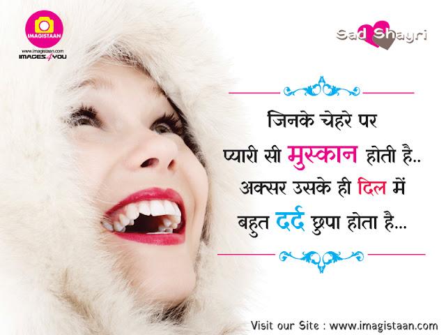 Sad Shayri in hindi with Image, Shayri for Whatsapp status, sad shayri status for whatsapp,