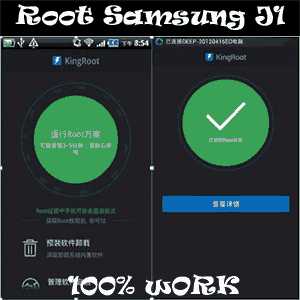 Agar Proses Root Berhasil di Samsung Galaxy J1