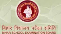 BSEB 10th Result 2017 www.biharboard.ac.in