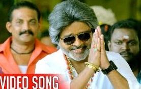 Aangila Padam – Thadaru Mudaru Video Song | Ramki , Sanjeev, Vasuki | MC Rico | Trend Music