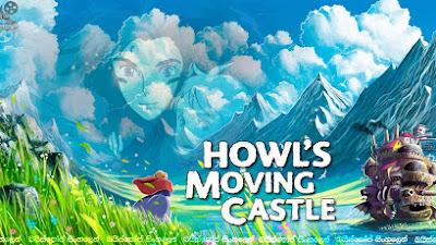 Howl's Moving Castle (2004)   Dual Audio   720p   MeGaTroN