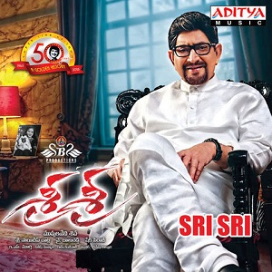 Sri Sri (2016) Telugu Mp3 Songs Free Download