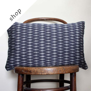 Indigo Ikat Decorative Pillow | ProjectSarafan