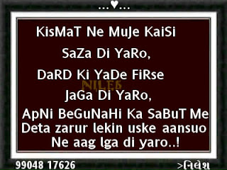 Kismat ne muje kaisi saza di yaaro sad sharayi gujarati_hindi