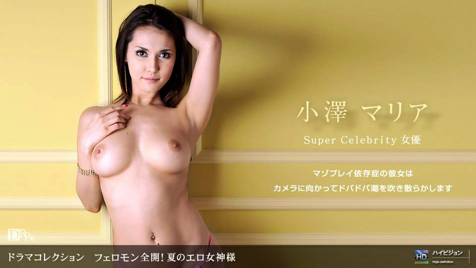 Maria Ozawa Hot Japanese AV Girls (Part 2)