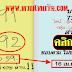 """มาแล้ว...เลขเด็ดงวดนี้ 2ตัวเน้นๆ """"บน-ล่าง"""" งวดวันที่ 16/4/59"""