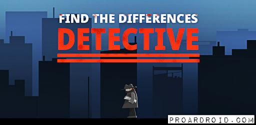 لعبة Find The Differences Apk v1.2.6 كاملة للاندرويد (اخر اصدار) logo