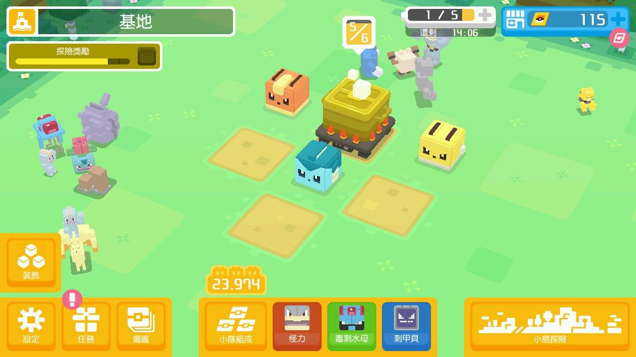 寶可夢探險尋寶 (Pokemon Quest) 第12章隊伍配置推薦 | 娛樂計程車