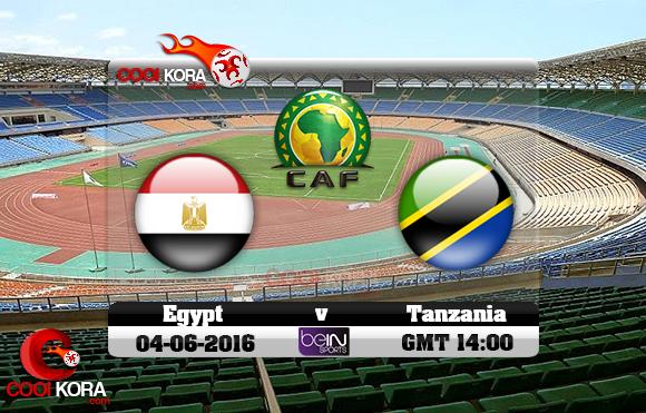 مشاهدة مباراة تنزانيا ومصر اليوم 4-6-2016 تصفيات كأس أمم أفريقيا