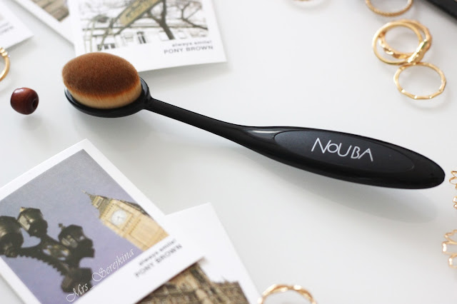 NoUBA Oval Brush