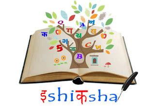 what is education ? definition of education, gk in hindi शिक्षा की छः  सबसे important परिभाषायें रट लीजिए