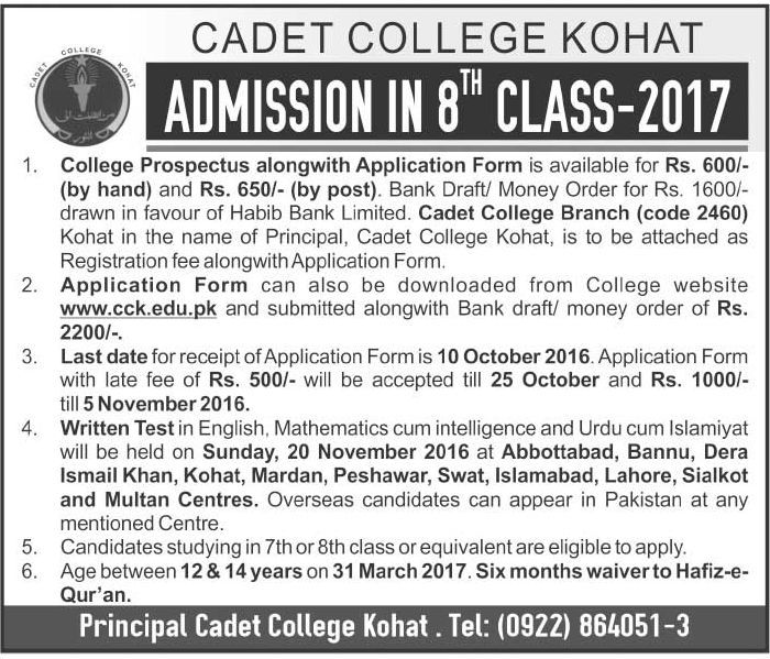 Cadet College Kohat Admissions in 8th Class 2017