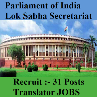 Lok Sabha Secretariat, Parliament of India, New Delhi, Delhi, Translator, Post Graduation, freejobalert, Sarkari Naukri, Latest Jobs, lok sabha logo