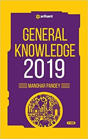 Best Books for RRB NTPC and group D exam 2019
