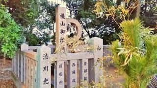 人文研究見聞録:亀之森住吉神社 [大阪府]
