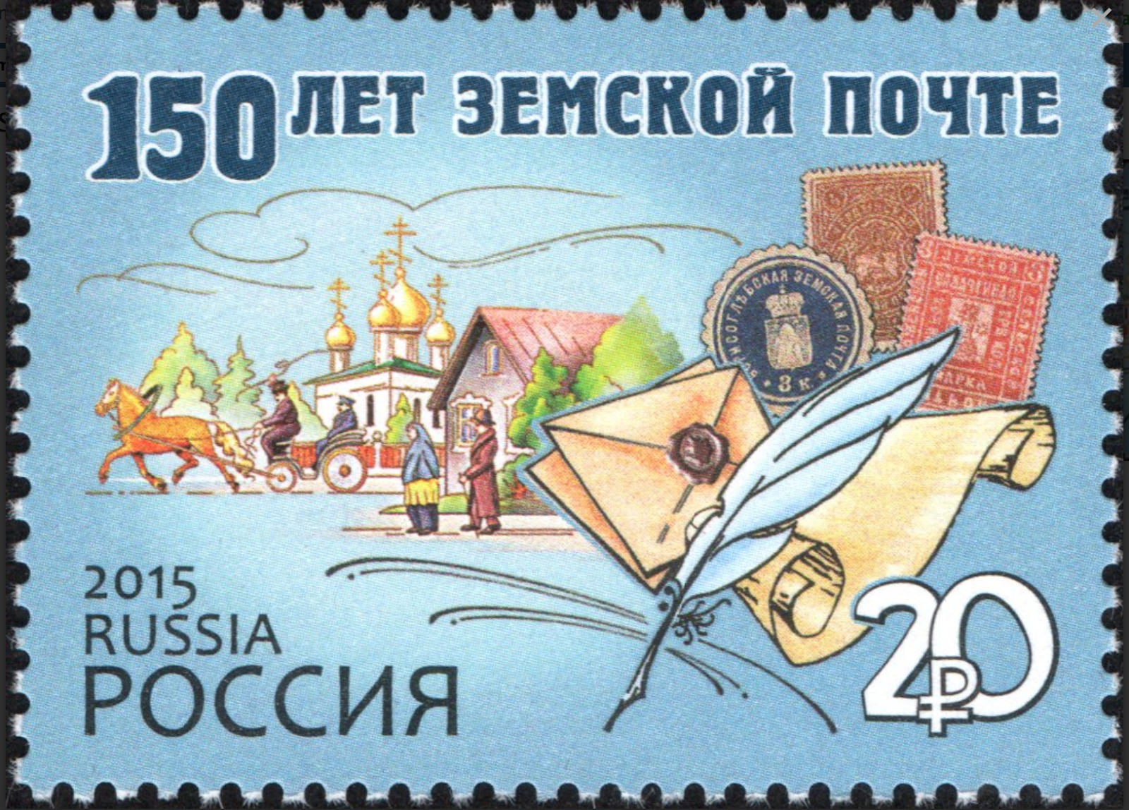 Classic Stamps and History: Russian imperial post and the