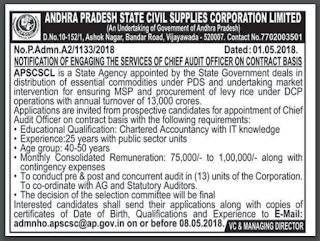 APSCSC Audit Officer Notification 2018 (Contract Basis)