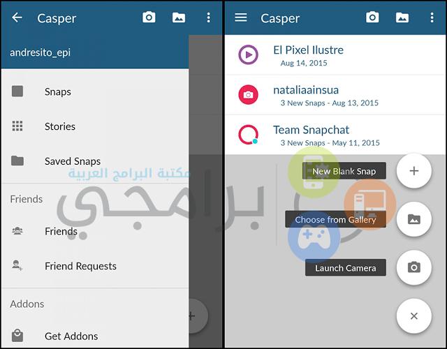 تحميل Casper Snapchat كاسبر سناب شات 2019 للأندوريد برابط مباشر 1.png